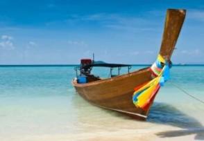多国将开放入境游 泰国旅游无需隔离14天