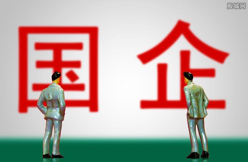 华风集团是国企吗