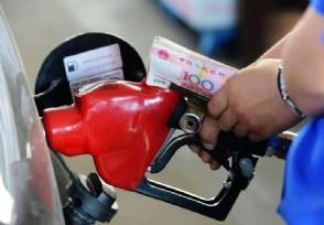 国际油价连续上涨6周释放出什么信号?