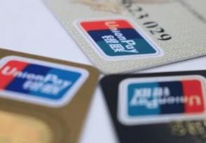 信用卡被拉入黑名单还能用借呗吗?看相关规定