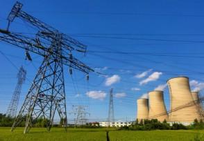 江苏交易电价上浮19.94%煤炭价格上涨成本倒挂