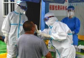 绿码可以不做核酸检测吗为何去西安要检测?