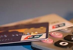 怎么查信用卡的总欠款查询的方法很简单!