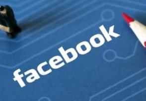 脸书被俄罗斯罚2600万卢布被罚原因是什么?