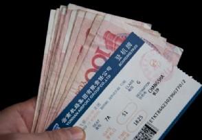 2021国内机票降价新消息最低价仅为旺季三成