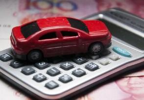 私家车保险怎么买最划算买哪种就可以了?