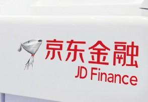 京东金条影响贷款审批吗这个因素是关键