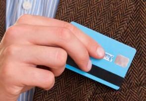 信用卡协商还款怎么谈会不会被要求全额还款?