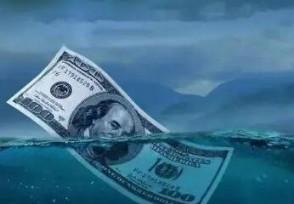 金融危机是如何形成的对老百姓的影响是什么?