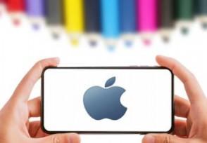 苹果擦屏布卖145元可以擦苹果系列手机屏幕