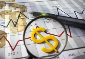 美债倒挂说明什么为什么会出现?