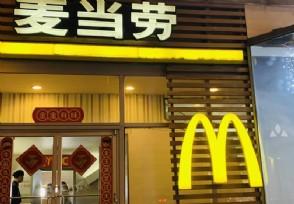 麦当劳回应使用过期食材蔬菜发黑仍在用