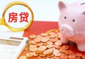 买房前贷款资格审核要多久?揭开相关规定时间