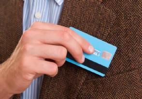 信用卡查征信主要看什么这三点很重要!