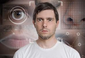 大量人脸照片几毛钱价格被售制成视频可冒充人脸识别