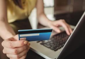 节假日公户网银可以正常转账吗银行是这样规定的