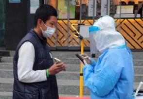 明年春节疫情能结束吗国内疫情最新状况揭晓