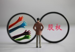 华业石化南京有限公司是什么性质公司?是国企吗
