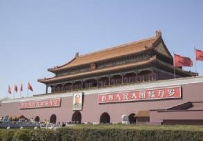 北京5人旅行团未及时报告密接上千人疫情形势怎样?