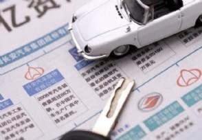 店买保险和外面买保险的区别车主要懂得区分