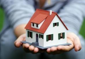 首付借亲戚钱不给贷款吗是怎么样规定的?
