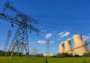 多地拉闸限电情况缓解精准控能显成效