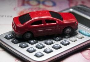借呗借了一万影响车贷怎么办还有办法补救?
