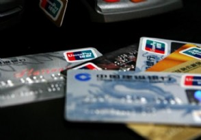 宝宝银行卡定制微信怎么申请的具体申请流程如下