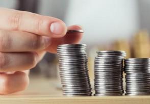 经济周期的四个阶段图是什么投资者要了解清楚