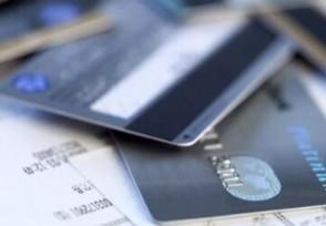 信用卡已还清征信未更新怎么回事新版征信规定如下