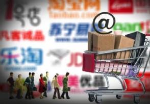 中国网购包邮率全球第一快递物流业发展迅速